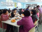 송당초, '김장김치 담그기' 행사