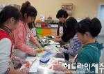 도평초, 농촌교육농장 '초록꿈'서 체험학습