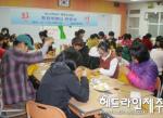 동남초, 퀼트 학부모교실 운영