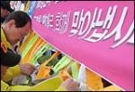 '현수막 판결'...행정당국 그래도 할 말 있을까?