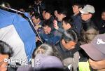 '철거' 공무원...텐트 1개에 한밤중 그 소란이었나
