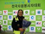 """존샘 많은 '봉사왕', """"저 너무 큰 상 받았어요"""""""