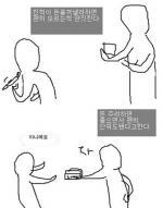 """'친척 용돈 공감' 폭소, """"설날에도 꼭 그렇겠지?"""""""