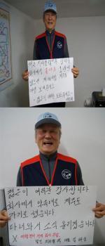 62만건 클릭의 '선물'...지하철 택배원 제주여행 화제