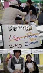 """이효리 콩 파는 날...""""이젠 어엿한 제주도 소길댁"""""""