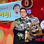 이휘재, KBS 연예대상 영예…'해피선데이' 상복