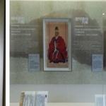 '주객전도' 김만덕 기념관, 도대체 누구를 기리기 위함인가?