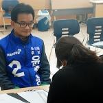 더민주당 윤춘광, 도의원 보궐선거 후보자 등록