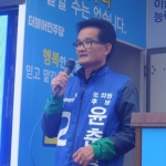 """윤춘광 도의원 후보 집중유세...""""동홍동 재도약!"""""""
