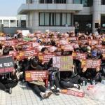 """예비교사들 """"국정교과서 반대...누리과정 국가가 책임져라"""""""