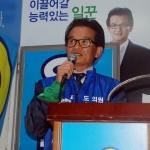 """윤춘광 후보 마지막 유세 """"더 큰 동홍동 만들것"""""""