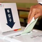더민주 싹쓸이한 제주...정당투표는 '새누리당' 1위