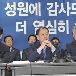 """더민주 당선자들, 해군 구상권 청구 '발끈'...""""용서 못한다"""""""