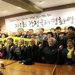 국제영화제 '사전검열' 통제..법적근거 없는 대관 불허