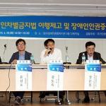 """""""제주도 렌터카 약 3만대 중 장애인 맞춤형은 달랑 9대?"""""""