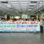 한국부인회 제주지부, 에너지절약 캠페인 전개