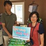 헤르지아주택, 제주여성장애인상담소에 쌀 화환 기탁