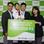 제주시민 이동철씨, 초록우산 어린이재단에 1천만원 쾌척