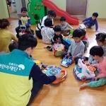 하도어린이집 찾아간 '장난감 이동 도서관'