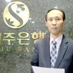 """제주은행의 지역인재 채용, """"도전하는 '청춘'을 응원합니다"""""""