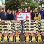 하효마을회, 사랑의 쌀 기탁
