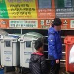 """생활쓰레기 배출 '요일제' 시행...시민들 """"너무 헷갈려"""""""