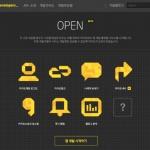 카카오내비 오픈 API 제공, 카카오내비로 길안내 기능 탑재