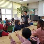 세화초, 겨울방학 독서교실 운영