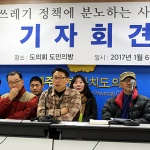 """'쓰레기 요일제' 분노한 시민들...""""정책 폐기, 저항운동 시작"""""""