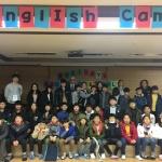 서귀서초-서호초, 연합 영어캠프 운영