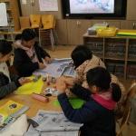 외도초, 제주의 문화와 함께 하는 독서교실 운영