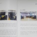제주4.3 평화.인권교육 명예교사 활동보고서 발간