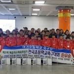 하귀초, 해운대구 체육회장배 축구대회 준우승