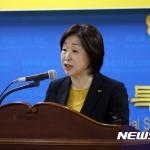 """대선출마 심상정 """"촛불 국민주권주의, 과감한 정치개혁 실현"""""""
