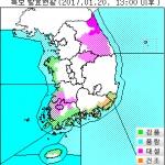 [날씨] 오늘 대한 한파...현재 강풍.대설특보 발효지역은?