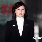 김기춘·조윤선, 영장실질심사 출석…'묵묵부답'
