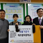 함덕중 부연경.김미소 학생, 소아암 환아 돕기 모발 기부 '훈훈'