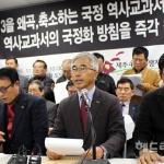 """4.3유족회 """"입맛대로 엉터리 국정 역사교과서 즉각 폐기하라"""""""