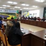 표선면, 2월 정례직원조회 개최