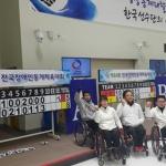 제주 휠체어컬링팀, 전국장애인동계체전 '첫승' 쾌거