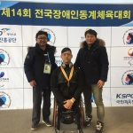원유민 선수, 전국장애인동계체전 첫 메달 '쾌거'