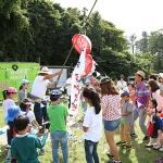 2017 생태관광 테마파티 '에코파티' 개최마을 공모