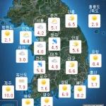 [내일 날씨] 대체로 맑음...추위 물러나고 따스한 햇살
