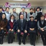 서귀포시체육회, 여성체육위원회 개최
