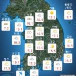 [내일 날씨] 아침까지 최고 30mm 비...낮부터 찬공기 남하 '추위'