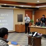 김학철 제주동부경찰서장, 어르신 교통사고예방 주민 설명회