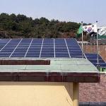 도서관.체육시설 등에 태양광 발전시설 보급
