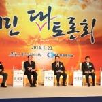 """경기침체.관광위축, 제주경제 '위기'...""""해소방안 찾아라"""""""