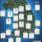 [내일 날씨] 흐리고 10~30mm 비...오후부터 강한 찬바람 '추위'