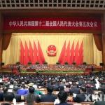 中전인대, 시진핑 2기 출범 대비 경제·사회 안정에 방점